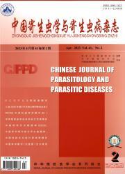 《中国寄生虫学与寄生虫病杂志》