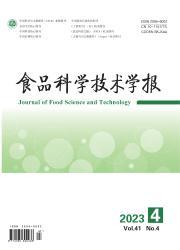 《食品科学技术学报》