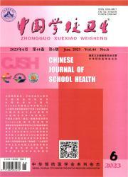 《中国学校卫生》