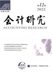 《会计研究》