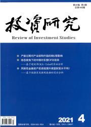《投资研究》
