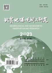 《地震地磁观测与研究》
