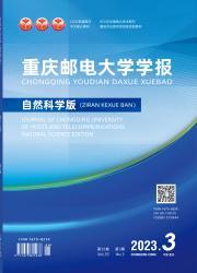 《重庆邮电大学学报:自然科学版》