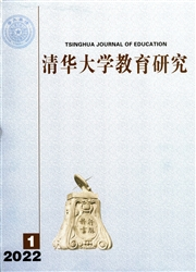 《清华大学教育研究》