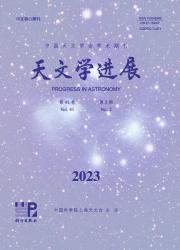 《天文学进展》