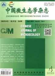 《中国微生态学杂志》
