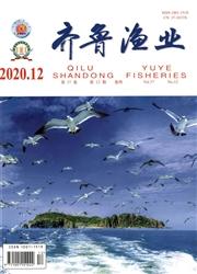 《齐鲁渔业》