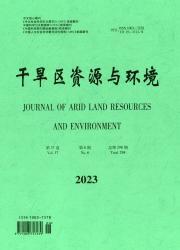 《干旱区资源与环境》