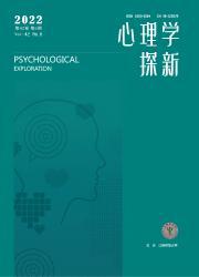 《心理学探新》