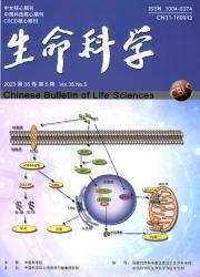 《生命科学》
