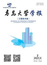 青岛大学学报:工程技术版