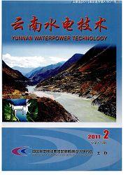 云南水电技术