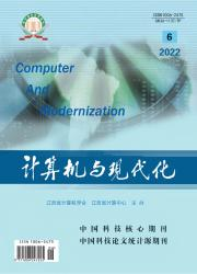 《计算机与现代化》