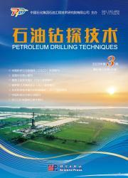 《石油钻探技术》