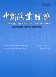 《中国渔业经济》