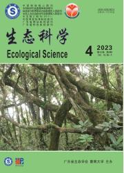 《生态科学》