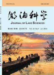 《湖泊科学》