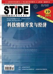 《科技情报开发与经济》