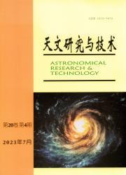 《天文研究与技术》
