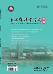 《佳木斯职业学院学报》