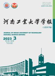 《河南工业大学学报:自然科学版》