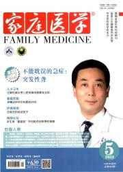 《家庭医学:上半月》