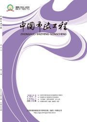 《中国市政工程》