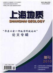 《上海地质》