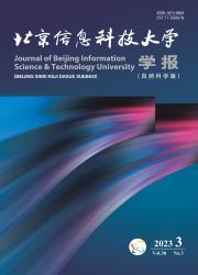 北京信息科技大学学报:自然科学版