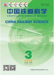 《中国铁道科学》