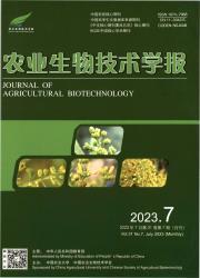 《农业生物技术学报》