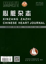 《心脏杂志》