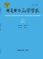 《电气电子教学学报》
