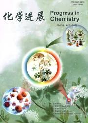 《化学进展》
