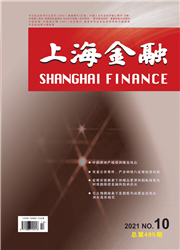 《上海金融》