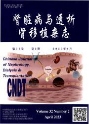 《肾脏病与透析肾移植杂志》