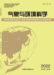 《气象与环境科学》