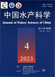 《中国水产科学》