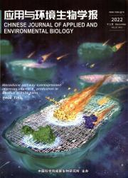 《应用与环境生物学报》