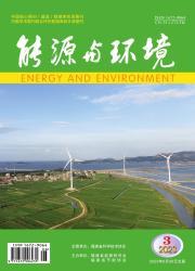 《能源与环境》