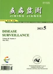 《疾病监测》