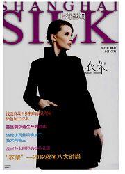 《上海丝绸》