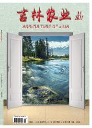 《吉林农业》