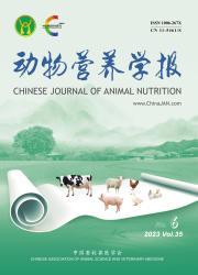 《动物营养学报》
