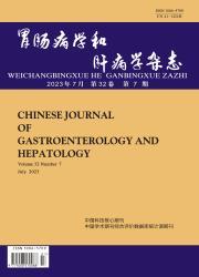 《胃肠病学和肝病学杂志》