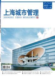 《上海城市管理》