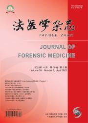 《法医学杂志》