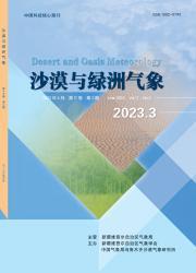 《沙漠与绿洲气象》
