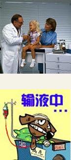 小儿川崎病诊治进展